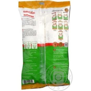 Вареники SmaCom з картоплею та цибулею заморожені 900г - купити, ціни на Novus - фото 3