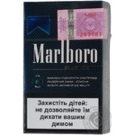Цигарки Marlboro Ice Ball