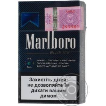 Цигарки Marlboro Ice Ball
