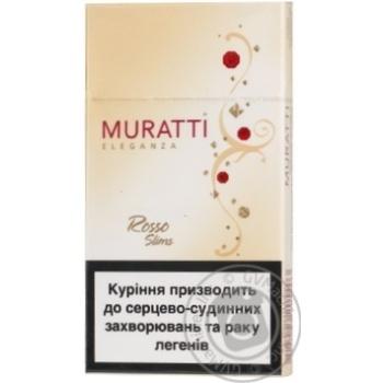 Cigarettes Muratti 25g