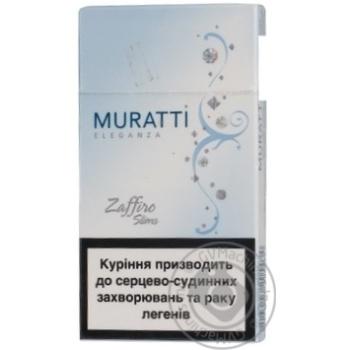 Сигареты MURATTI ZAFFIRO