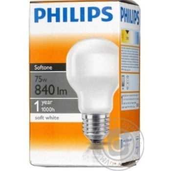 Bulb Philips e27 75w 1000hours 230v