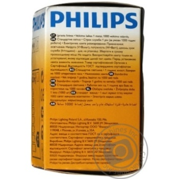 Philips Incandescent Lamp P45 60w E27 - buy, prices for Novus - image 4