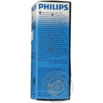 Лампа Philips B35 свічка прозора 60w Е14 CL - купить, цены на Novus - фото 4