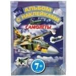 Книга 7+ Літаки Ексмо