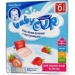 Puree Gerber strawberry for children 100g Germany