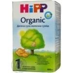 Смесь молочная ХиПП Органик 1 сухая начальная для детей с рождения 800г Германия