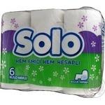 Рушник кухоний Solo білий 6шт - купить, цены на Novus - фото 1