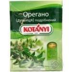 Spices oregano Kotanyi chopped 8g