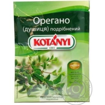 Spices oregano Kotanyi chopped 8g