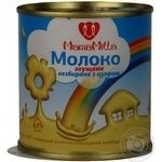 Whole condensed milk Mama Milla with sugar 8.5% 380g