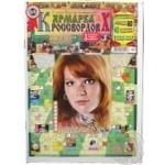 Журнал Ярмарка Кроссвордов - купить, цены на Novus - фото 1