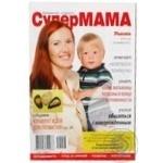 Газета Супер мама Твоя Преса-В