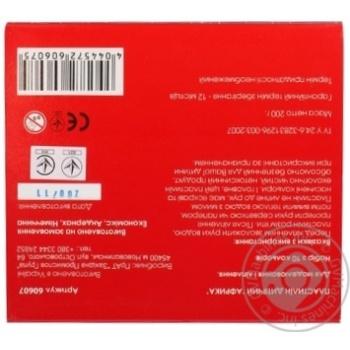 Пластилин Economix Afrika 10 цветов 200г - купить, цены на Novus - фото 2