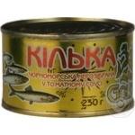 Кілька нераз.в томатному соусі Gold Fish 230г