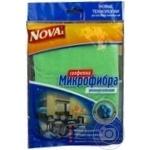 Серветка мікрофібра Novax універсальна1 шт