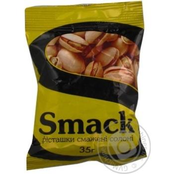 Фісташки смажені солоні Smack 35гр