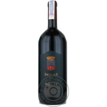 Вино шираз Кастелло банфи красное сухие 14.5% 2000год 1500мл Тоскана Италия