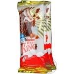 Kinder Maxi king milk-caramel shortcake 35g
