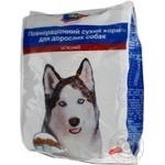 Food Aro with meat dry for dogs 3000g Ukraine