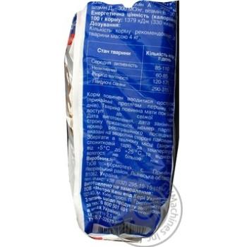Корм Aro сухой полноценный с курицей для котов 2500г - купить, цены на Метро - фото 4