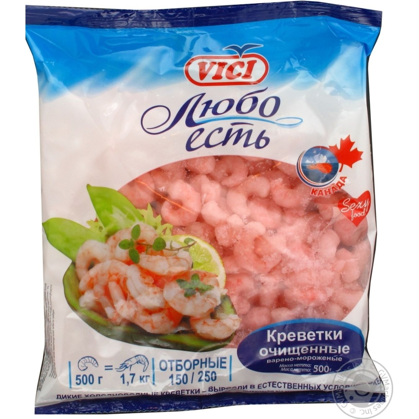 как приготовить варёно мороженные креветки