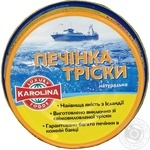 Cod-liver Karolina 190g