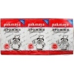 Yeast Pakmaya dry for baking 11g Turkey