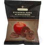 Чипсы Нобилис Старкинг яблочные в черном шоколаде 50г Венгрия