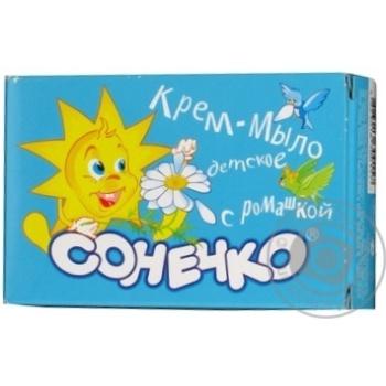 Soap Sonechko with chamomile solid for children 75g Russia