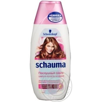 Шампунь Schauma для волосся Слухняний шовк 225мл