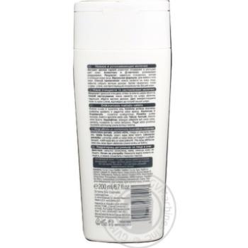 Milk Lirene for makeup remover 200ml - buy, prices for Novus - image 3