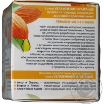 Крем для обличчя Lirene зволоження та живлення Олія мигдалю розгладжуючий живільний 50мл - купить, цены на Novus - фото 3