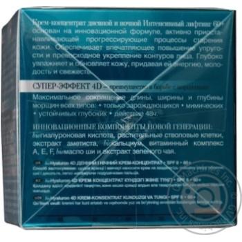 Крем Eveline Bio Hyaluron 4D SPF8 60+ 50мл - купить, цены на Ашан - фото 2