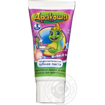 Toothpaste Happy moments for children 60ml