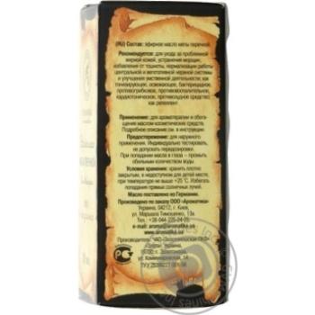 Олія ефірна м`яти перцевої 10мл - купить, цены на МегаМаркет - фото 6