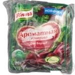 Spices Knorr for borscht 210g Russia