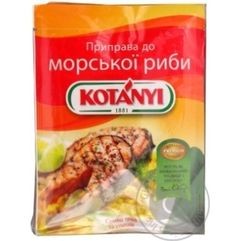 Kotanyi Spices for Sea Fish 26g - buy, prices for Novus - image 2