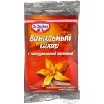 Vanilla sugar Dr.oetker for baking 15g packaged
