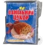 Vanilla sugar Iva-pak for baking 8g Ukraine