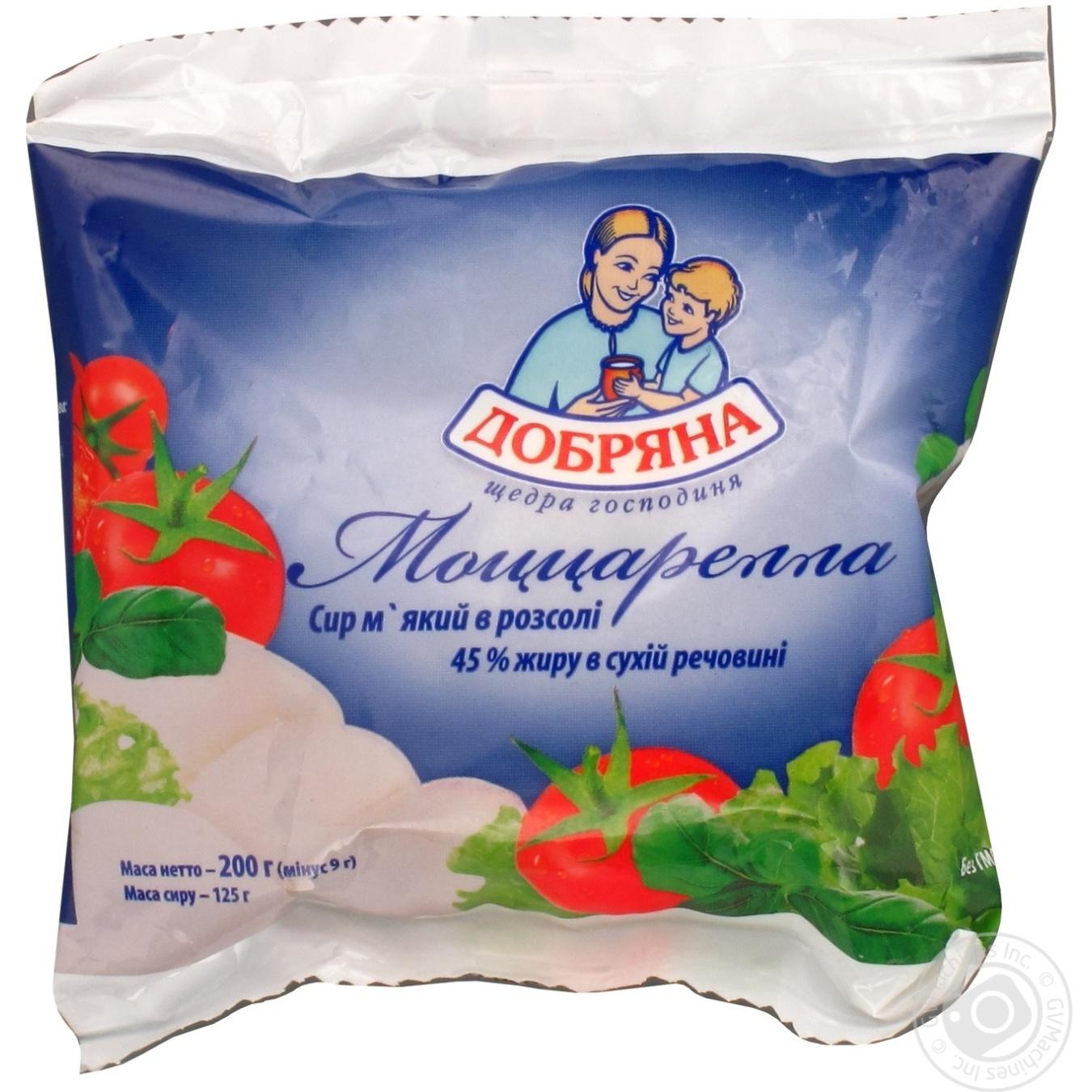 Осетинский сычужный сыр  Сыры