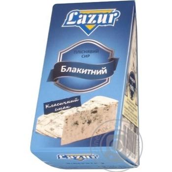 Lazur Blue Cheese