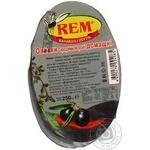 Оливки Рем средиземноморские домашние свежевьяленые 250г