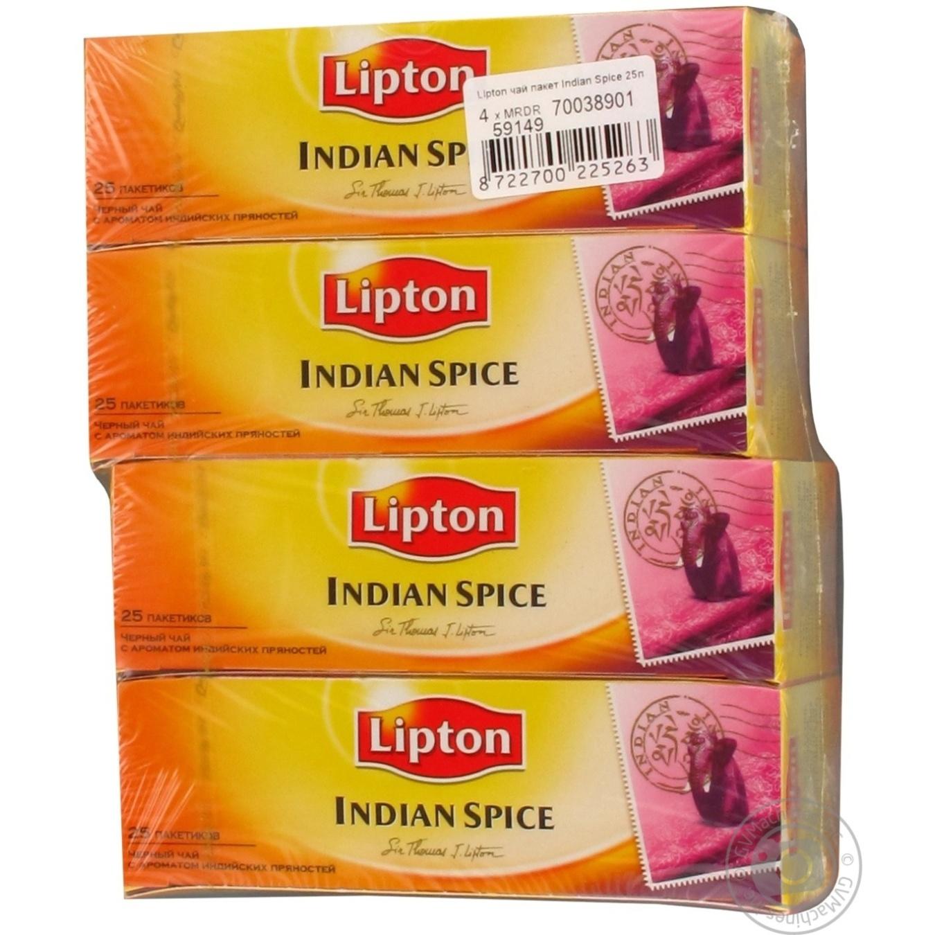 Tea Lipton Indian Spice Black Packed 25pcs Russia Drinks Tea Black Tea Zakaz Ua Official Online Grocery For Supermarkets In Ukraine Buy Tea Lipton Indian Spice Black Packed 25pcs Russia Delivery