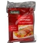 Приправа Авокадо для курицы по-восточному 25г Чехия