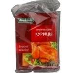 Приправа Авокадо для курицы 25г Чехия