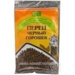 Spices black pepper Edel pea 125g Ukraine