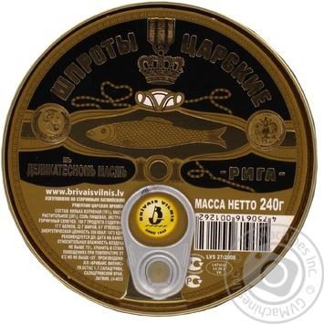 Шпроты Бривайс Вильнис Царские в деликатесных масла 190г Латвия