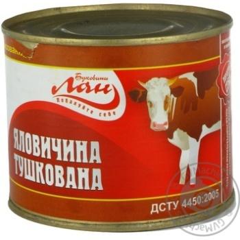 Говядина Лан Буковины тушеная консервированная 525г Украина