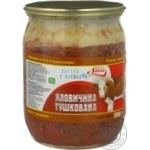 Meat Lan bukovyny beef canned 500g glass jar Ukraine
